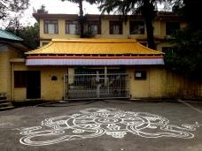 Dalai Lama residence