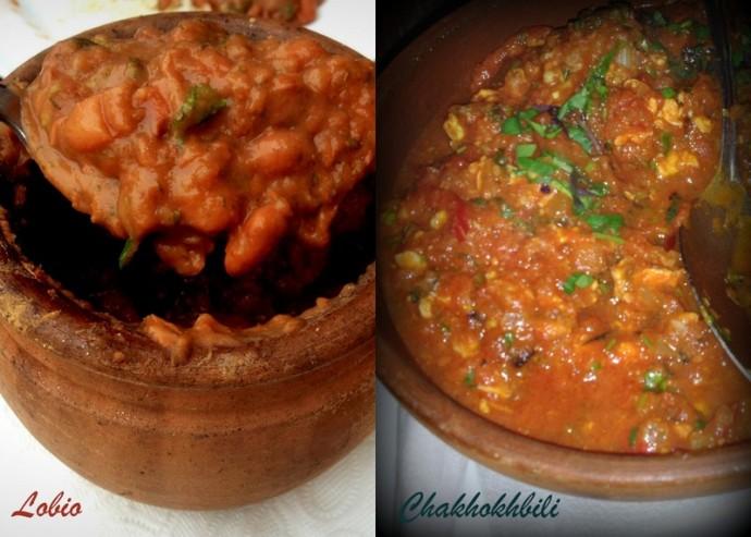Lobio - Georgia food