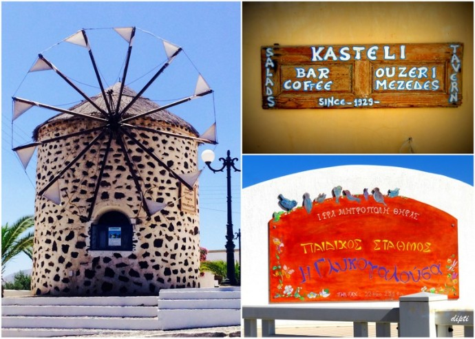 Santorini windmill ouzo